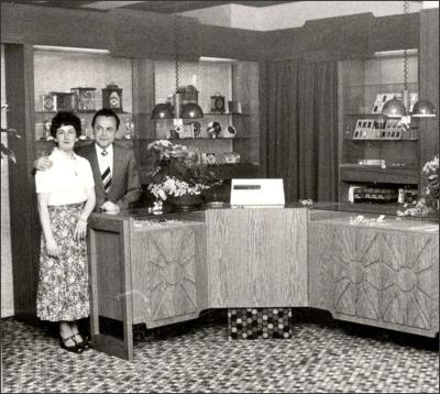 Geschäftsraum 1978
